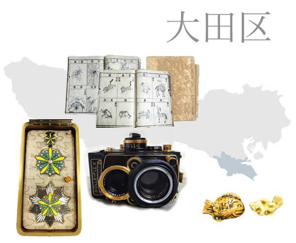 大田区の骨董品買取