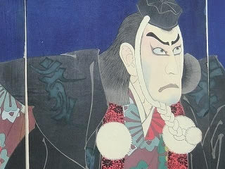 月岡芳年 木版画