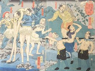 平塚市 歌川国芳 浅草奥山生人形 木版画