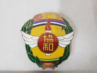満州帝国協和会 宣詔紀念興亜国民動員中央大会紀念