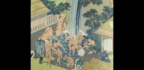 葛飾北斎 相州大山ろうべんの滝 木版画