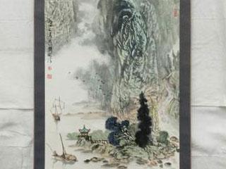 鎌倉市 黄格勝 山水図 掛軸