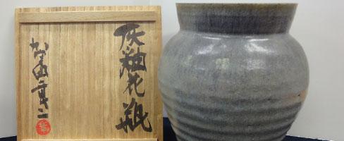 濱田 庄司 花瓶