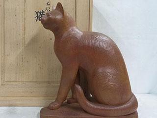 野村正(正玄) 猫 木彫