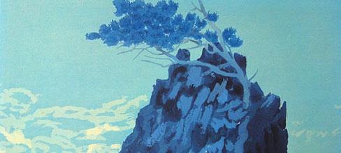 東山魁夷「潮音」木版画
