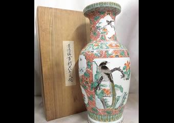 中国景徳鎮製 彩絵瓷