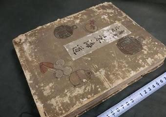 明治39年広重東海道五十三次版画絵葉書