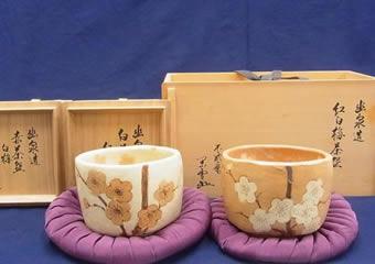 幽泉造 紅白梅茶碗