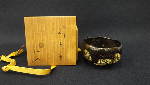 12代楽弘入 黒楽茶碗
