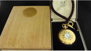 明治天皇拝領金時計