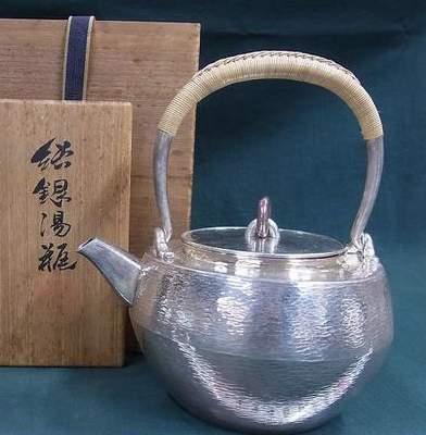 銀瓶 4代秦蔵六