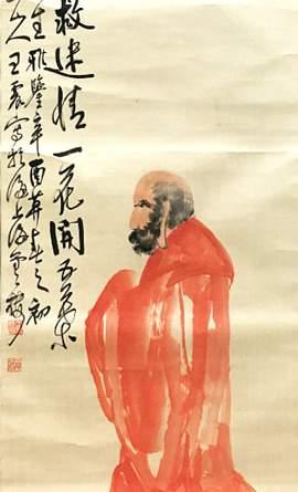 王一亭(王震、白龍山人)