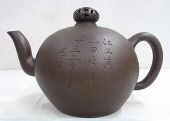 中国美術 紫砂壺